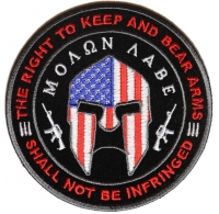Molon Labe 2nd Amendment Patch | Embroidered Patches