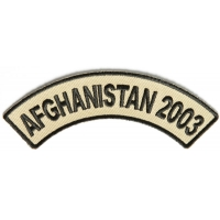 Afghanistan 2003 Rocker Patch | US Afghan War Military Veteran Patches