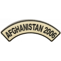 Afghanistan 2006 Rocker Patch | US Afghan War Military Veteran Patches