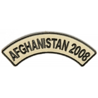 Afghanistan 2008 Rocker Patch | US Afghan War Military Veteran Patches