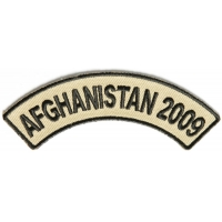 Afghanistan 2009 Rocker Patch | US Afghan War Military Veteran Patches