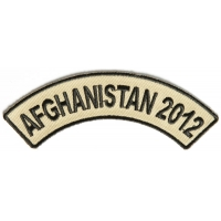 Afghanistan 2012 Rocker Patch | US Afghan War Military Veteran Patches