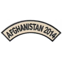 Afghanistan 2014 Rocker Patch | US Afghan War Military Veteran Patches