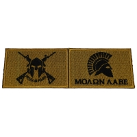Set of 2 Molon Labe Spartan Helmet Flag Patches