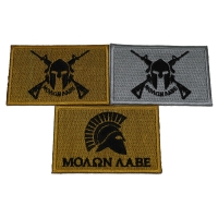 Set of 3 Molon Labe Flag Patches in Gray and Mustard Colors