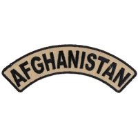 Afghanistan Small Arm Rocker Patch | US Afghan War Military Veteran Patches