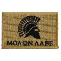 Black And Brown Come And Take It Molon Labe Spartan Helmet Patch