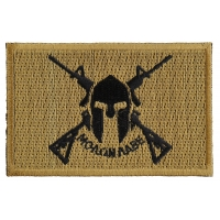 Come And Take It Molon Labe Crossed Rifles Patch