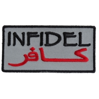 Infidel Patch Over Desert Sand | Embroidered Patches