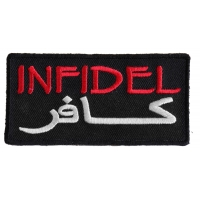 Infidel Patch In Arabic | Embroidered Patches