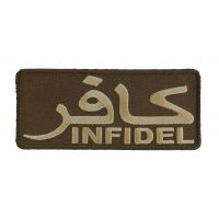 Infidel Subdued Patch With Arabic
