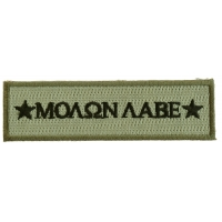 Molon Labe Small Patch