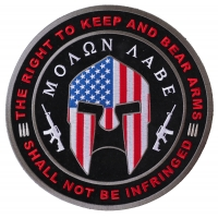 Molon Labe 2nd Amendment Large Back Patch | Embroidered Patches