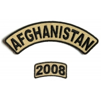 Afghanistan 2008 Rocker Patch 2 Pieces | US Afghan War Military Veteran Patches