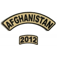 Afghanistan 2012 Rocker Patch 2 Pieces | US Afghan War Military Veteran Patches
