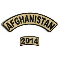 Afghanistan 2014 Rocker Patch 2 Pieces | US Afghan War Military Veteran Patches