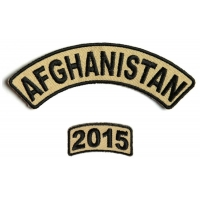 Afghanistan 2015 Rocker Patch 2 Pieces | US Afghan War Military Veteran Patches