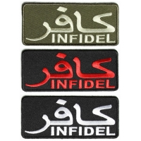 Infidel Patches Set Of 3 Black White And Subdued Green