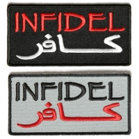Small Infidel Patches Set Black And Gray With Arabic